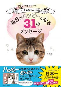 k_cover02_obi