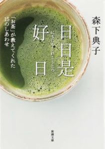 k_nichinichi_08