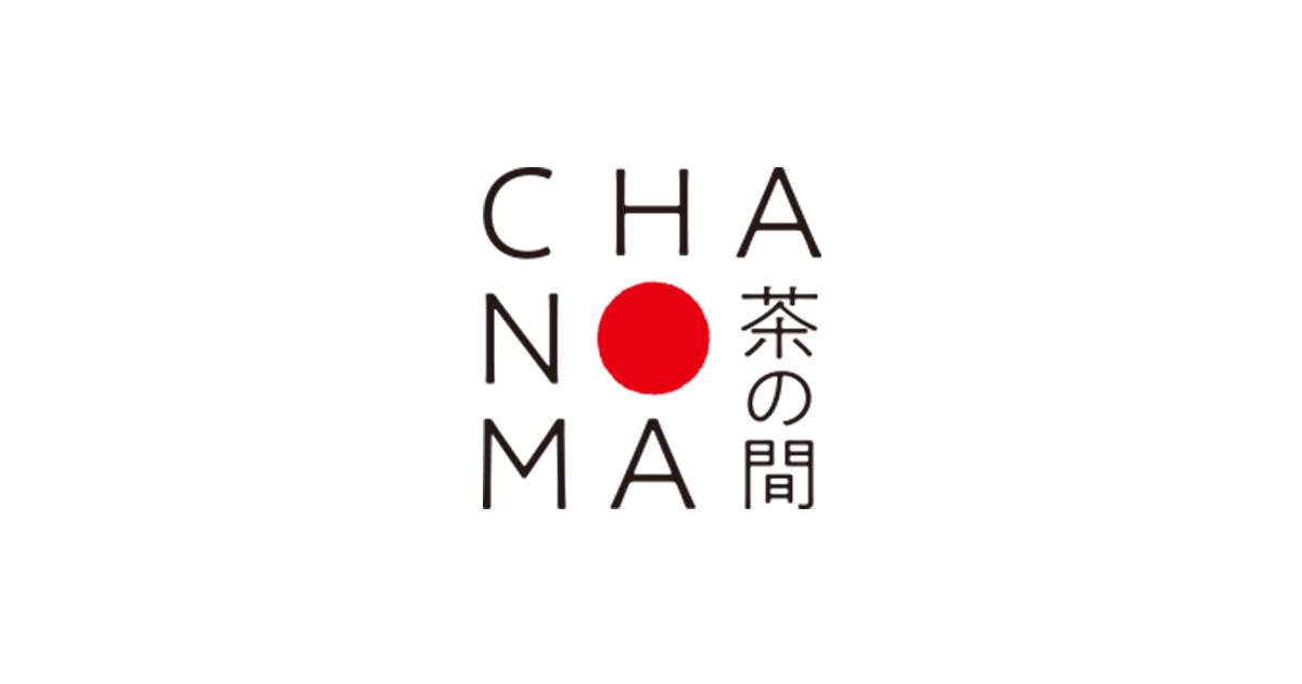 WEB版月刊『茶の間』 〜お茶と京都の情報を伝える〜 |