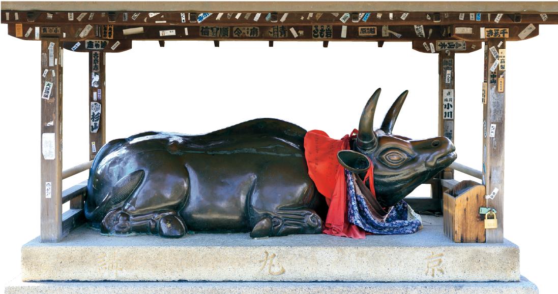北野天満宮の牛像画像