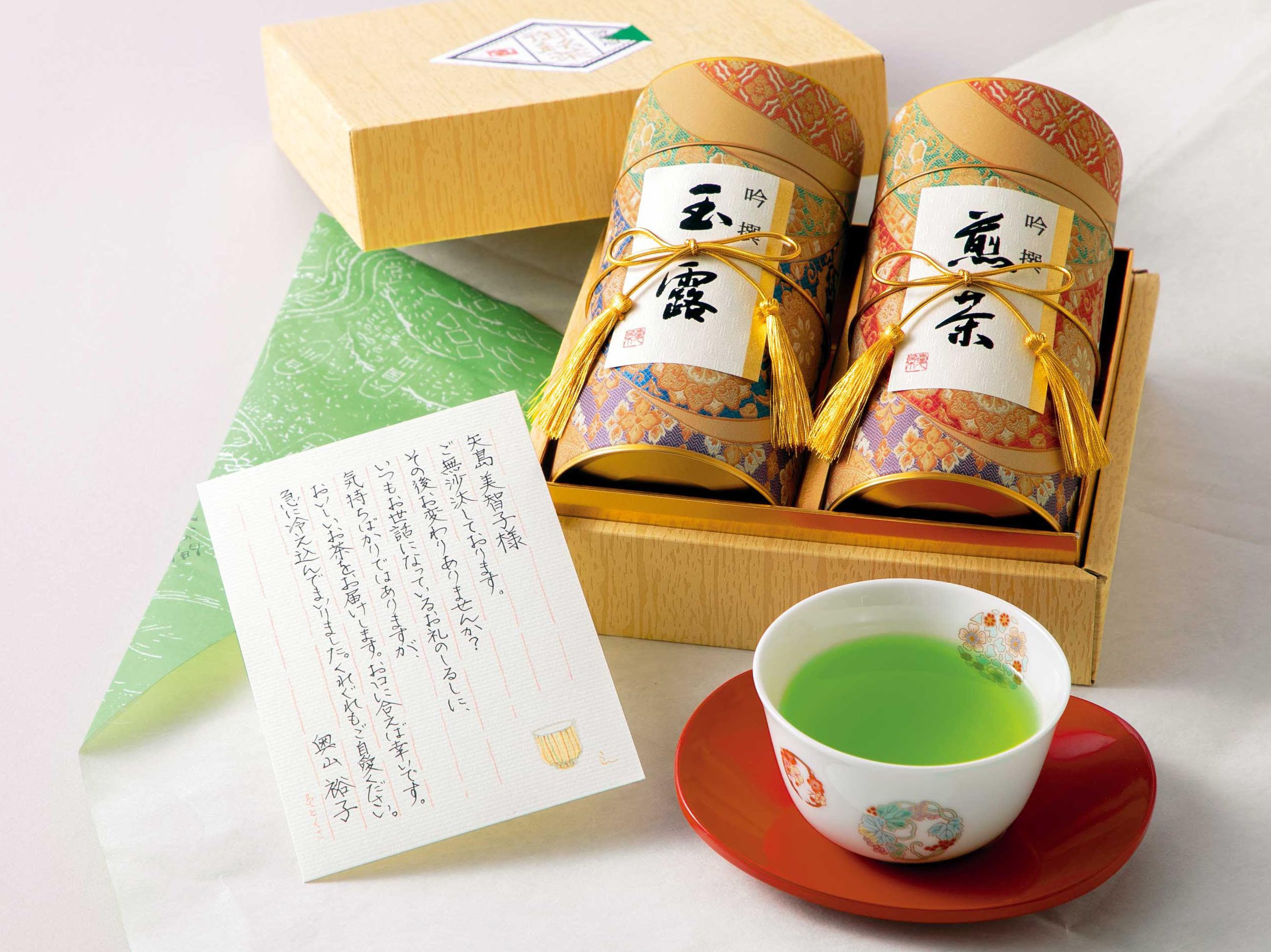 お茶ギフトの画像