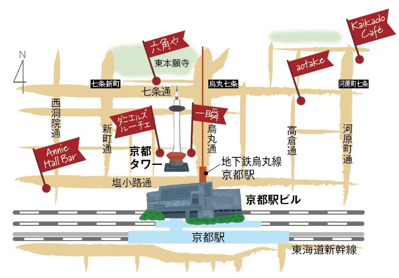 京都駅のイラスト地図