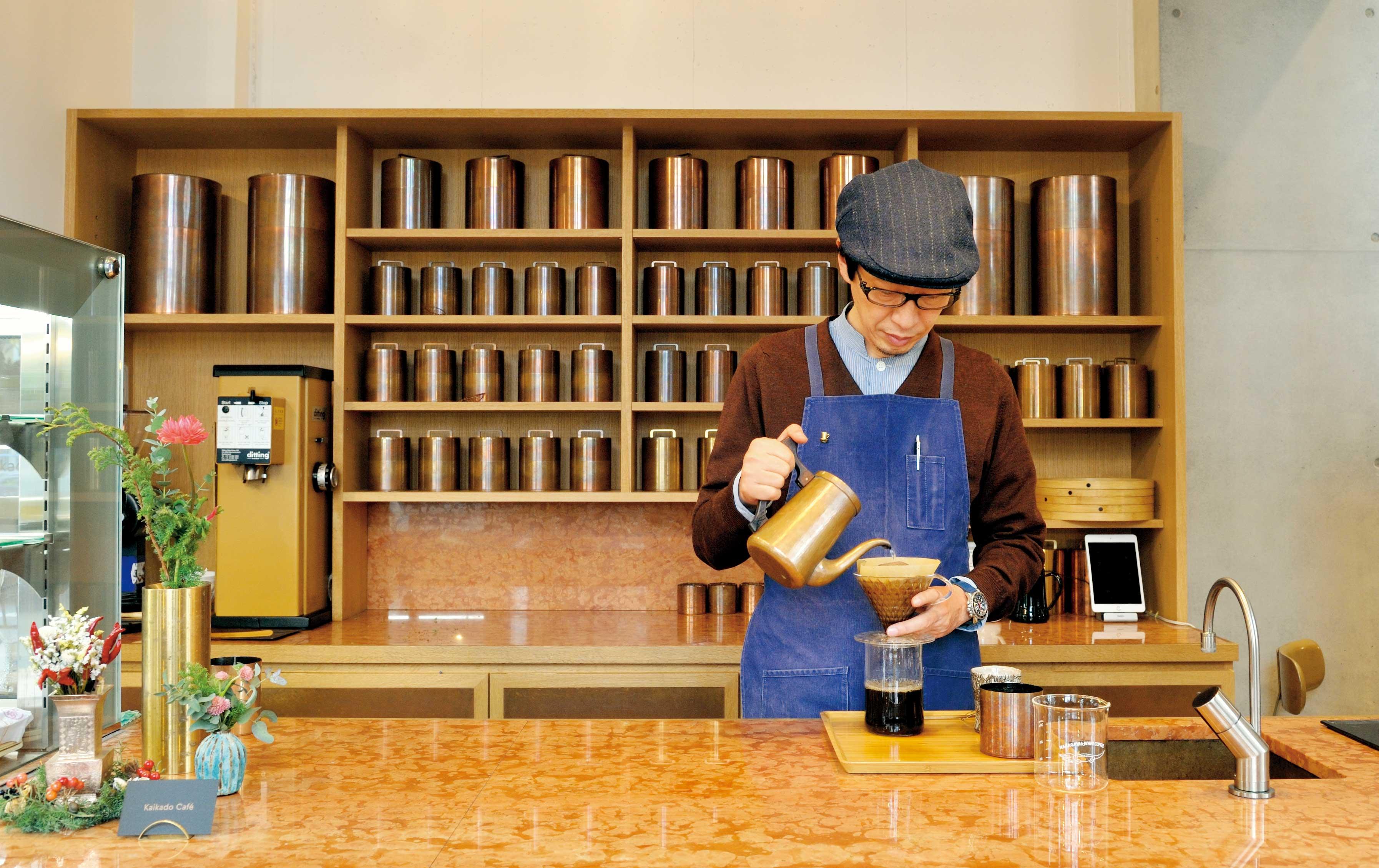 Kaikado Cafe