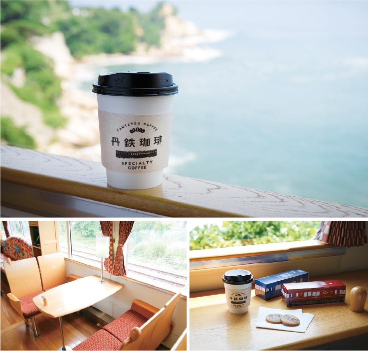 世界一大きいカフェ=114kmCafe
