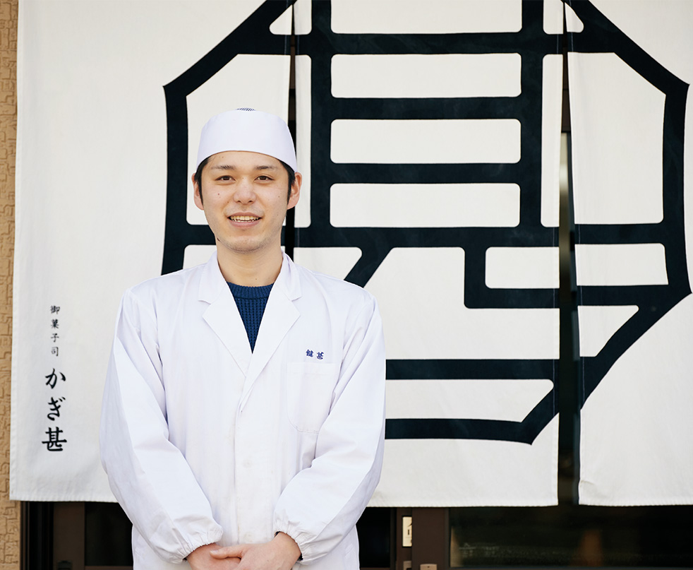 京都の老舗和菓子店の4代目・太田雄一郎さん