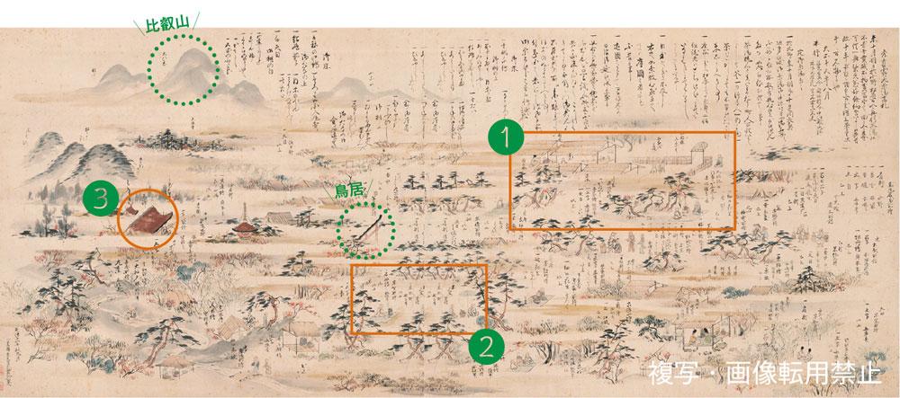 「北野大茶湯図」(浮田一蕙筆天保14年〔1844〕 北野天満宮提供)