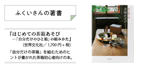スクリーンショット 2021-01-12 11.09.24
