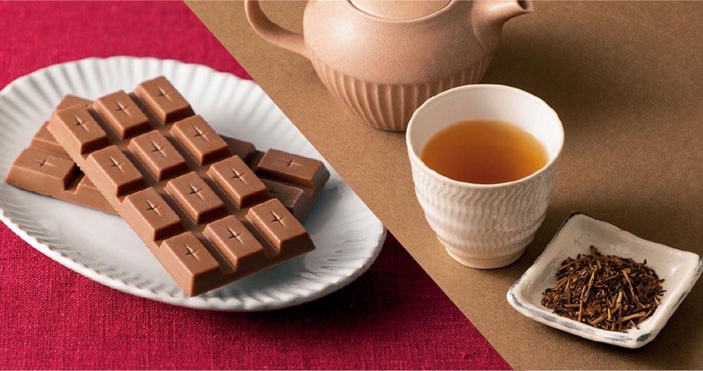 ほうじ茶×ミルクチョコレート